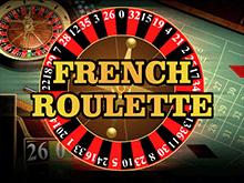 French Roulette на деньги в казино Вулкан