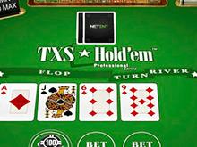 Покер TXS Hold'em Pro Series в казино Вулкан