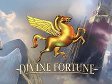 Новая азартная игра в Вулкане Divine Fortune