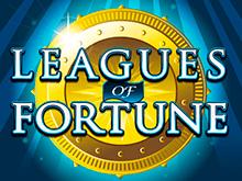 Leagues Of Fortune от Microgaming – аппарат с риск-игрой